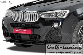 BMW X4 M-Paket 14- Накладка на передний бампер Cupspoilerlippe черная, глянцевая