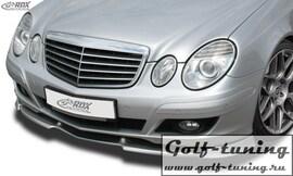 Mercedes W211 06- Спойлер переднего бампера VARIO-X