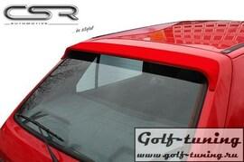 Ford Fiesta MK3 89-96 Спойлер на крышку багажника X-Line design