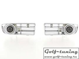 VW Golf 4 Противотуманные фары в бампер с линзой и решеткой, хром