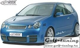 VW Polo 9N Бампер передний GT4