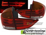 BMW X1 E84 09-12 Фонари светодиодные, красно-белые lightbar design