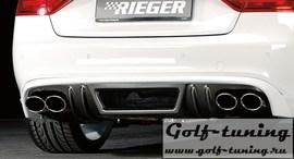 Audi A4/A5/S5 B8/B81 07-11 2.7/3.0 TDI Глушитель rieger