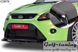 Ford Focus MK2 RS 08-11 Накладка на передний бампер carbon look