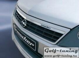 Opel Astra H 5D 04-07 Решетка без значка черная