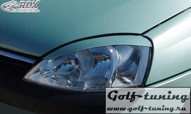 Opel Corsa C Ресницы на фары