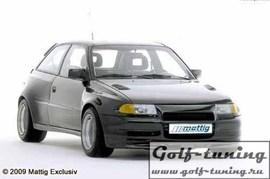 Opel Astra F Комплект обвеса Extrem