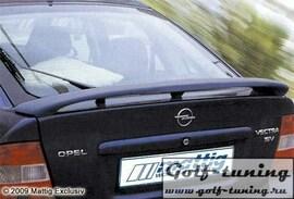 Opel Vectra B 95-02 Хэтчбэк Спойлер на крышку багажника