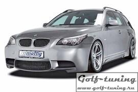 BMW E60 / E61 Передний бампер
