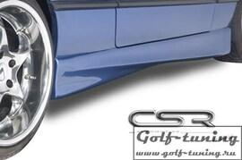 BMW E30 82-94 Накладки на пороги