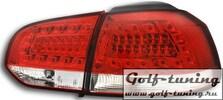 VW Golf 6 Фонари светодиодные, красно-белые