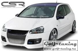 VW Golf 5 GTI/GT Накладка на передний бампер