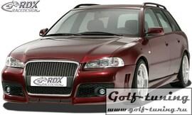 Audi A4 B5 Ресница badlook