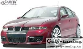 """Seat Leon / Toledo 1M Бампер передний """"GTI-Five"""""""