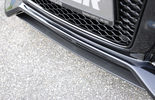 Сплиттер для переднего бампера Rieger 00055163 carbon look