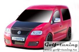 VW Caddy 2K 03-10 Бампер передний