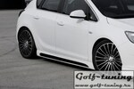 Opel Astra J 09- Пороги Carbon Look