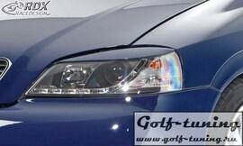 Opel Astra G Ресницы на фары