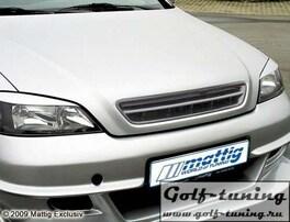 Opel Astra G Решетка без значка