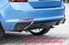 Skoda Rapid 12-17/17- Spaceback Диффузор для заднего бампера carbon look