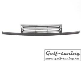 VW Vento Решетка радиатора без значка с хром полосками