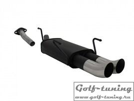 Opel Astra G Универсал Глушитель 2x76mm
