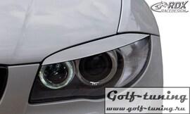 BMW E81 / E82 / E87 / E88 Ресницы на фары