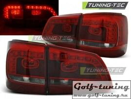 VW Touran 10-15 Фонари светодиодные, красно-тонированные