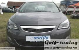 Opel Astra J 09-12 5Дв Решетка без значка с хром полосой
