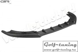 BMW F32/F33/F36 M-Paket 13- Накладка на передний бампер Cupspoilerlippe