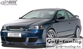 "Opel Astra G Бампер передний ""NewStyle"""