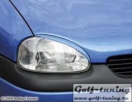 Opel Corsa B Ресницы
