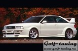 Audi 80 Coupe Комплект обвеса Breitbau II