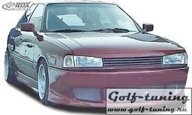 """Audi 80 B3 / B4 Бампер передний """"GT-Race clean"""""""