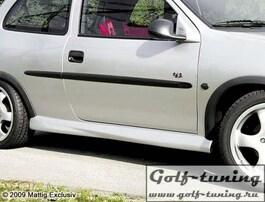 Opel Corsa B 93-00 Пороги