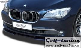 BMW F01 / F02 08-12 Спойлер переднего бампера VARIO-X