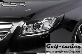 Opel Insignia A 08-13 Реснички на фары