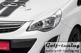 Opel Corsa D 10- Реснички на фары