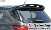 """Opel Corsa E 5Дв Спойлер на крышку багажника """"OPC Look"""""""