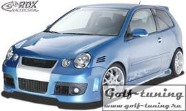 VW Polo 9N Бампер передний GTI-Five