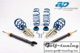 Audi A4/A5/Quattro/S4/S5/Coupe/Cabrio/RS5/Sportback  Винтовая подвеска AP с регулировкой по высоте