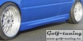 VW Golf 3, VW Vento Накладки на пороги kercher