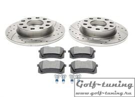 Audi A4 (B6/B7)/Cabrio/ Seat Exeo Комплект спортивных тормозных дисков и колодок