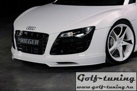 Audi R8 V8/ V10 Решетка радиатора V10-Look