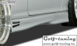 """BMW E46 Пороги """"GT4"""""""