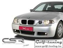 BMW E46 Compact  98-07 Бампер передний X-Line design