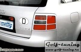 Audi A6 97-04 Накладки на фонари