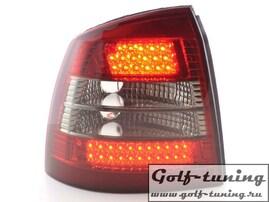 Opel Astra G Фонари светодиодные, красно-тонированные