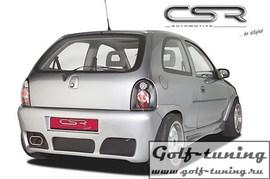 Opel Corsa B 93-00 Бампер задний XX-Line design