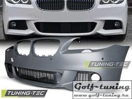 BMW F10 10-13 Бампер передний M-Technik Look